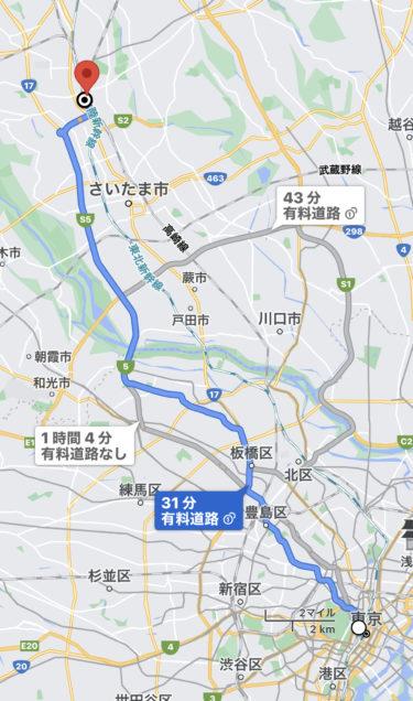 何となく分かっていましたけど、改めて比較してみると衝撃!!東京駅から大宮駅に行くのと、北上駅から石鳥谷駅に行くのはほぼ同じ距離